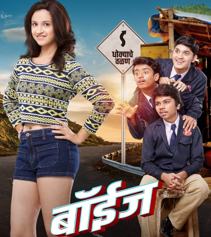Boyz Marathi Movie