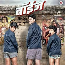boyz marathi movie download