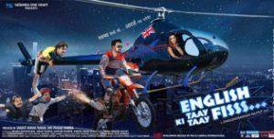 English Ki Taay Taay Fisss movie download