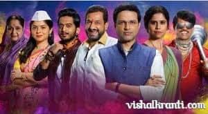 Dhurala Marathi Movie Download