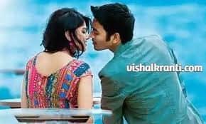 Thoota telugu movie