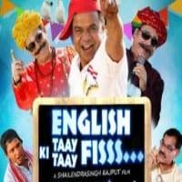 English Ki Taay Taay