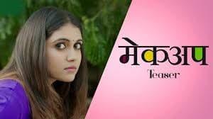 Makeup Marathi Movie Download