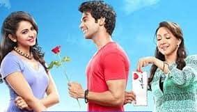 Shimla Mirchi Movie Download