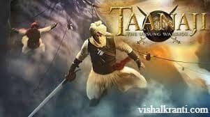 Tanhaji : The Unsung Warrior movie download