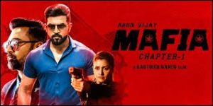 Mafia Chapter 1 movie