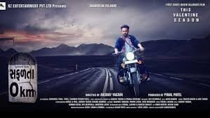 SAFALTA 0 KM Full Movie