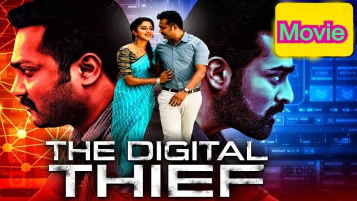 The Digital Thief