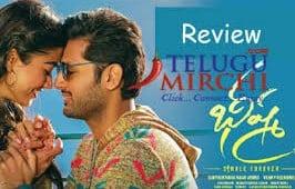 bheeshma telugu full movie download