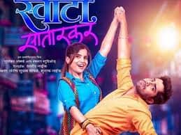 Sweety Satarkar Full movie