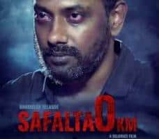 SAFALTA 0 KM Full Movie