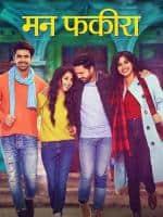 Mann Fakiraa Full Movie Download
