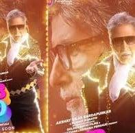AB Aani CD Full Movie
