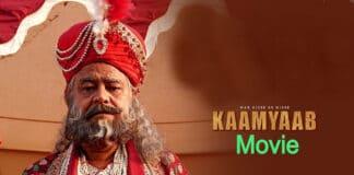 Har Kisse Ke Hisse Kaamyaab