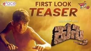 Kusthi Kannada Action Movie