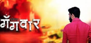 Solapur Gangwar Full Marathi Movie