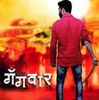 Solapur Gangwar Movie