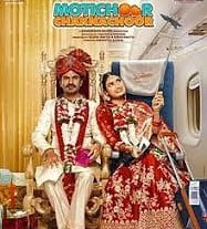 Motichoor Chaknachoor Full Movie