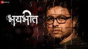 Bhaybheet Full Movie Download