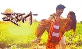 Ibhrat Full Movie Download