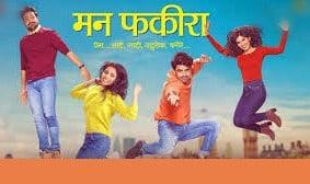Mann Fakiraa Full Movie