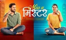 Miss U Miss Full Movie