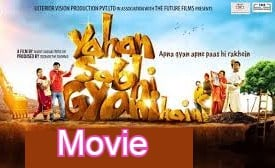 Yahan Sabhi Gyani Hain Movie