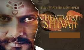 chhatrapati shivaji maharaj marathi movie