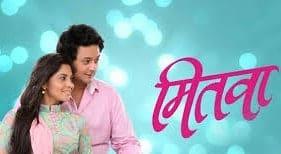 Mitwaa Marathi Movie