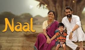 Naal Full Movie