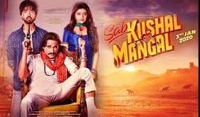 Sab Kushal Mangal Full Movie Download