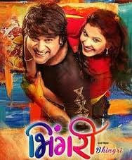 Bhingri Marathi Movie Download