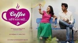 Coffee Ani Barach Kahi Movie Download