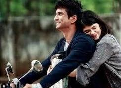Dil Bechara Full Movie