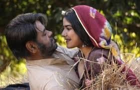 Kaanchli Life during in a Slough Movie Download
