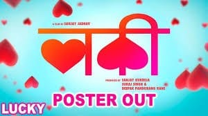 Lucky And Happy Marathi Full Movie Download