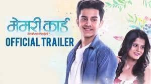 Memory Card Marathi Full Movie Download