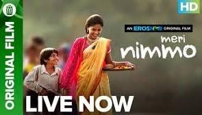 Meri Nimmo Full Movie Download