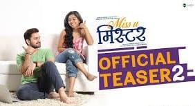 Miss U Mister Full Movie Download