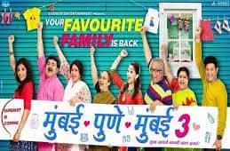 Mumbai Pune Mumbai 3 Full Movie Download