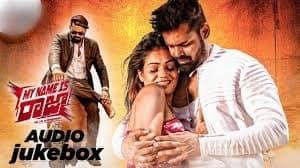 My Name Is Raja Kannada Dubbed Movie