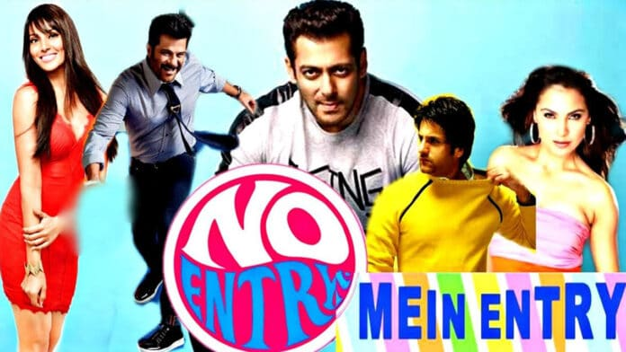 No Entry Mein Entry