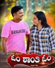 Om Shanti Om Kannada Dubbed Movie