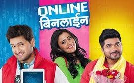 Online Binline Full Movie
