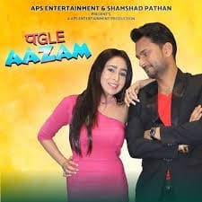 Pagle Aazam full Movie download