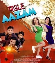 Pagle Aazam Movie