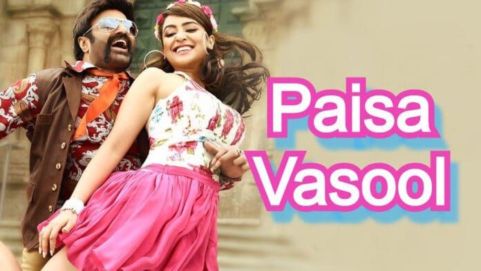Paisa Vasool