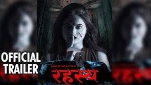 Rahasya Marathi Movie Download