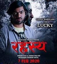 Rahasya Marathi Movie