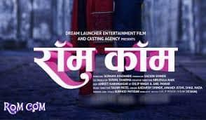 Rom Com Full Marathi Movie Download